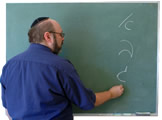 We understand Yeshiva challenges